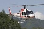 星のやのヘリコプターで紅葉狩り!ヘリクルーズで京都の紅葉を独占しよう
