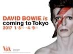 大回顧展「DAVID BOWIE is」開催!デヴィッド・ボウイ50年の軌跡を体感しよう