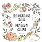 「カピバラさん×ハンズカフェ」が原宿・梅田・福岡に登場!限定メニューやグッズに癒されよう