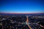 11月12日・13日に行きたい!東京で開催されるオススメのイベント5選!