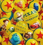 二子玉川ライズでディズニー・ピクサー展が開催!映画の世界を体験しよう
