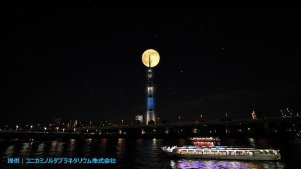12月17日、18日の週末に行きたい!東京で注目のお出かけスポット5選!