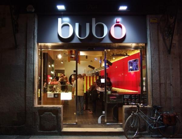 スペイン発「ブボ バルセロナ」日本1号店がオープン!バレンタインのラインナップもチェック