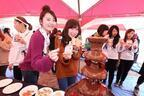 チョコ好き必見!人気イベント「チョコラン2017横浜」赤レンガ倉庫で開催決定