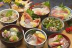 「初島漁師の丼合戦」が2月4日に開幕!ひと足早い春の訪れを感じよう