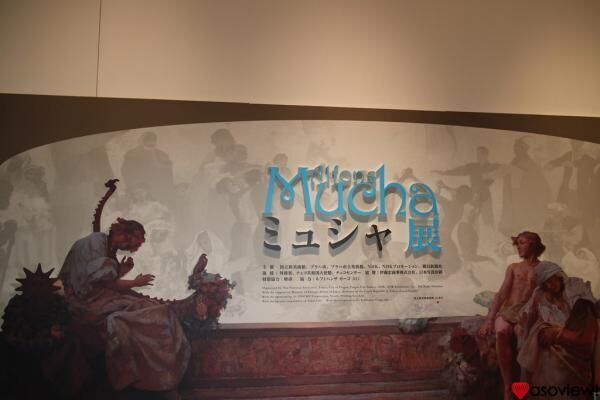 国立新美術館で開催「ミュシャ展」レポート!大迫力の「スラヴ叙事詩」全20作は必見!