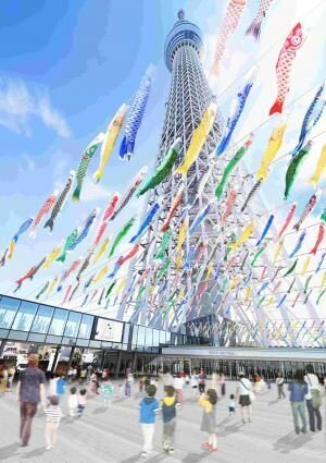 GWと初夏は東京スカイツリータウン(R)へ!気になるイベントをチェックしよう