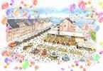 横浜赤レンガ倉庫でドイツの春まつり「ヨコハマ フリューリングス フェスト 2017」開催!