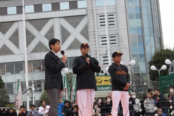 東京ドームシティで「GIANTS開幕祭」開催!限定イベントをチェック!