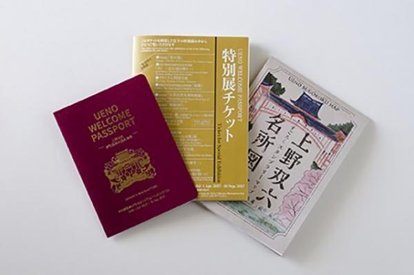 上野をお得に満喫!上野の博物館&美術館10施設をお得に回れる「共通入場券」が販売!