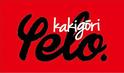かき氷が無料!4月1日「KAKIGORI CAFE&BAR yelo」3周年イベント開催