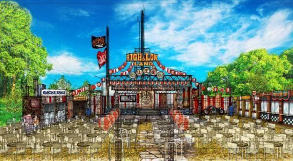 この夏、よみうりランドで、HiGH&LOWの世界を追体験できる一大イベントが開催!