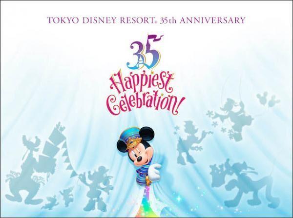 東京ディズニーリゾート35周年!新アトラクションや新パレードが気になる