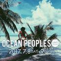 「OCEAN PEOPLES'17」が今年も開催!出演アーティストをチェック!