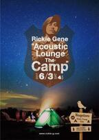 アウトドア体験も満喫!シンガーソングライターRickie-Gのキャンプイベントが初開催