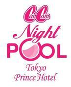 7月8日オープン!『CanCam』プロデュースのナイトプールが東京プリンスホテルに登場