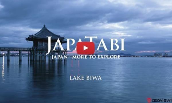 美しい日本のリゾートを世界に発信する、5つの新マリオットホテルが7月開業