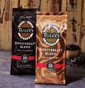 タリーズコーヒー20周年を記念して「タリーズアニバーサリーブレンド」&限定グッズが登場!