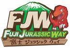 最大全長10m!恐竜模型の体験施設「富士ジュラシックウェイ」が富士スピードウェイに登場!