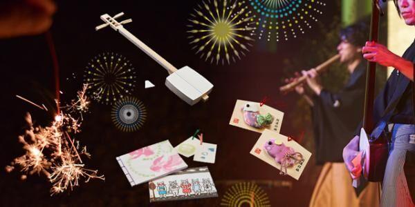 多彩なプランがずらり!ホテル雅叙園東京に「五感で愉しむ体験+食事プラン」登場
