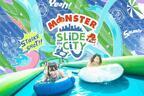 アドレナリン全開の「MONSTER Slide the City」お台場で開催!