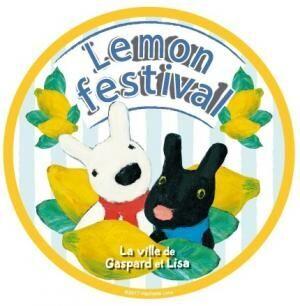 富士急ハイランド「リサとガスパール タウン」で「リサとガスパールのレモン祭り」開催中