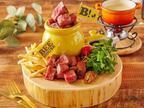 山の日は渋谷で登山!?『肉の山』が半額で食べられる『山の日キャンペーン』が期間限定で開催!
