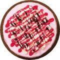 手づかみで楽しめる!サーティワンの新作「アイスクリームピザ」が7月21日から販売