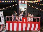 今年で40回目の開催!サンシャインシティ 納涼盆踊り大会に行こう