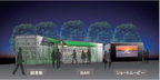 『The Book & Film Bar』が恵比寿ガーデンプレイスに期間限定でオープン