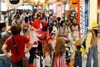 「東京スカイツリータウン(R) ハロウィンイベント2017」へ遊びに行こう
