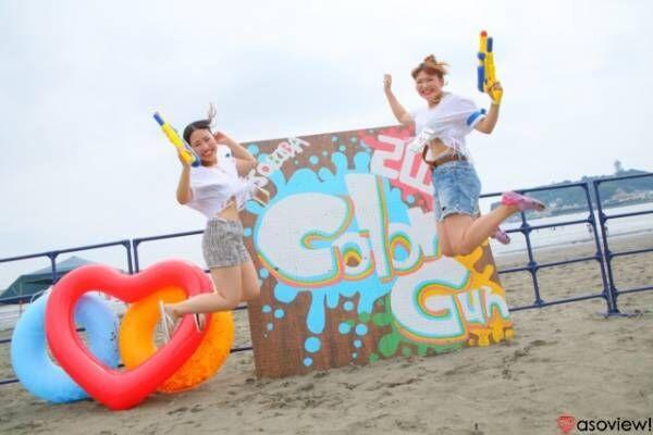 「カラーガン」イベントレポート!腰越海岸のグランピングビーチで盛り上がってきた