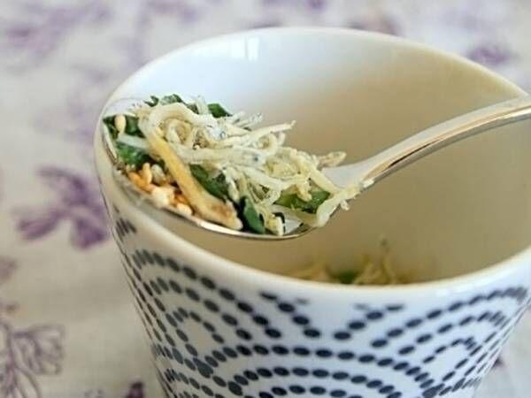 驚きの栄養パワー! 美容・健康!天然のサプリ食材で元気アップ