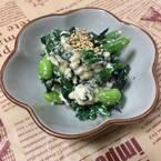 鉄分たっぷり!!貧血予防に食べたい、ひじきとほうれん草の白和えのレシピ