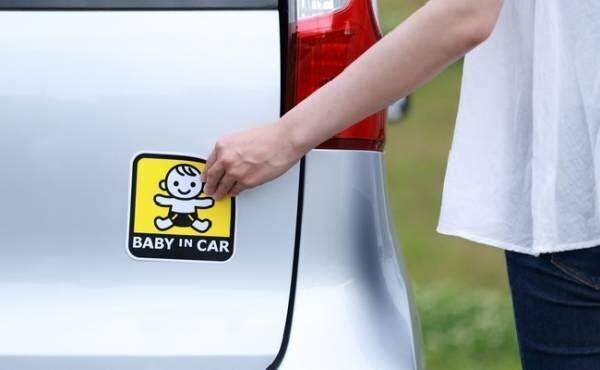 赤ちゃんを載せている車のイメージ