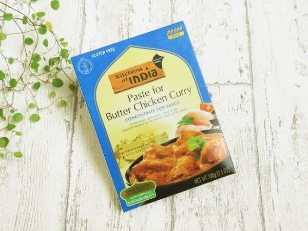 Kitchens of India「バターチキンカレーペースト」