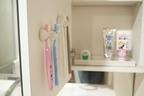 【整理収納アドバイザーが指南!】洗面台がスッキリする洗面台の鏡裏収納