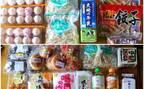 【ドンキ使い倒し術】ドンキのプライベートブランド「情熱価格」が熱い!