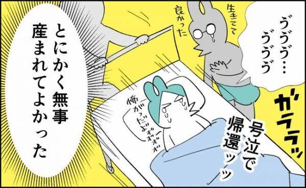 【んぎぃちゃんカレンダー49】