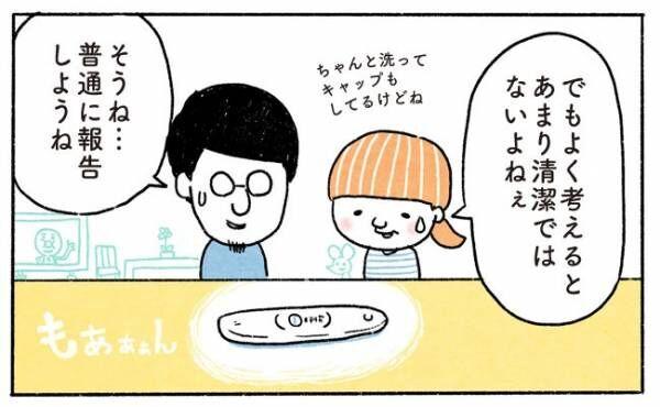 YUDAI9℃1-4