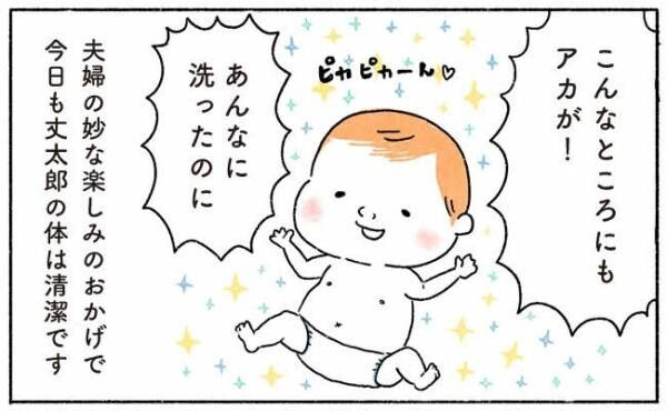 YUDAI9℃アカ11-5