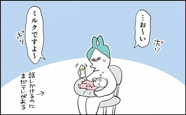 【んぎぃちゃんカレンダー62】