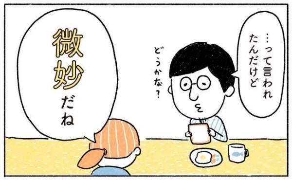 YUDAI9℃名づけ13-5