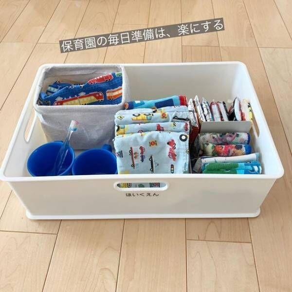 保育園準備が超ラクになった♡簡単!時短!「保育園準備BOX」収納