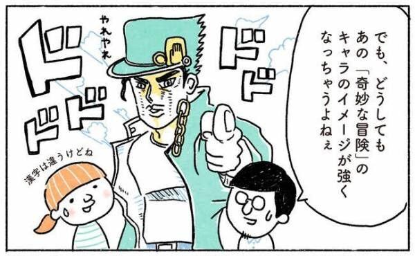 YUDAI9℃名づけ14-4