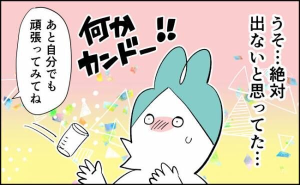 【んぎぃちゃんカレンダー63】