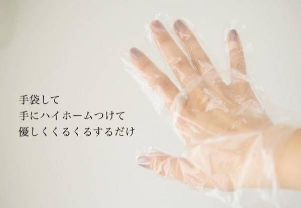 石鹸クレンザー「ハイホーム」