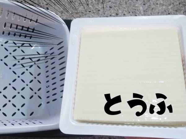 神本スクエアバット1-7