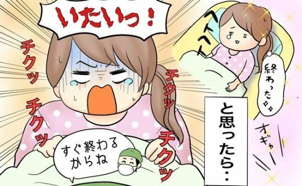 出産の痛みのイメージ