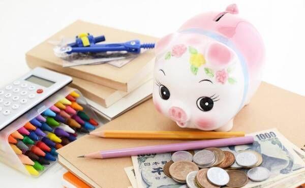 進学費用のイメージ